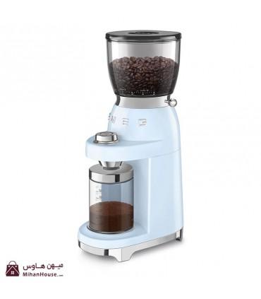 آسیاب قهوه اسمگ ایتالیا مدل CGF01